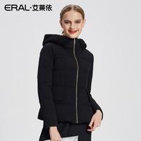 ERAL/艾莱依2017冬季新款拼接时尚连帽羽绒服女保暖潮12127-FDAA