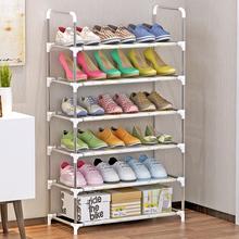 架防尘鞋 架收纳加固多层小鞋 包邮 索尔诺鞋 6层简易鞋 天天特价