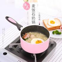 出口品质 18cm日式麦饭石奶锅汤锅不沾粘锅多用锅 厚底电磁炉通用
