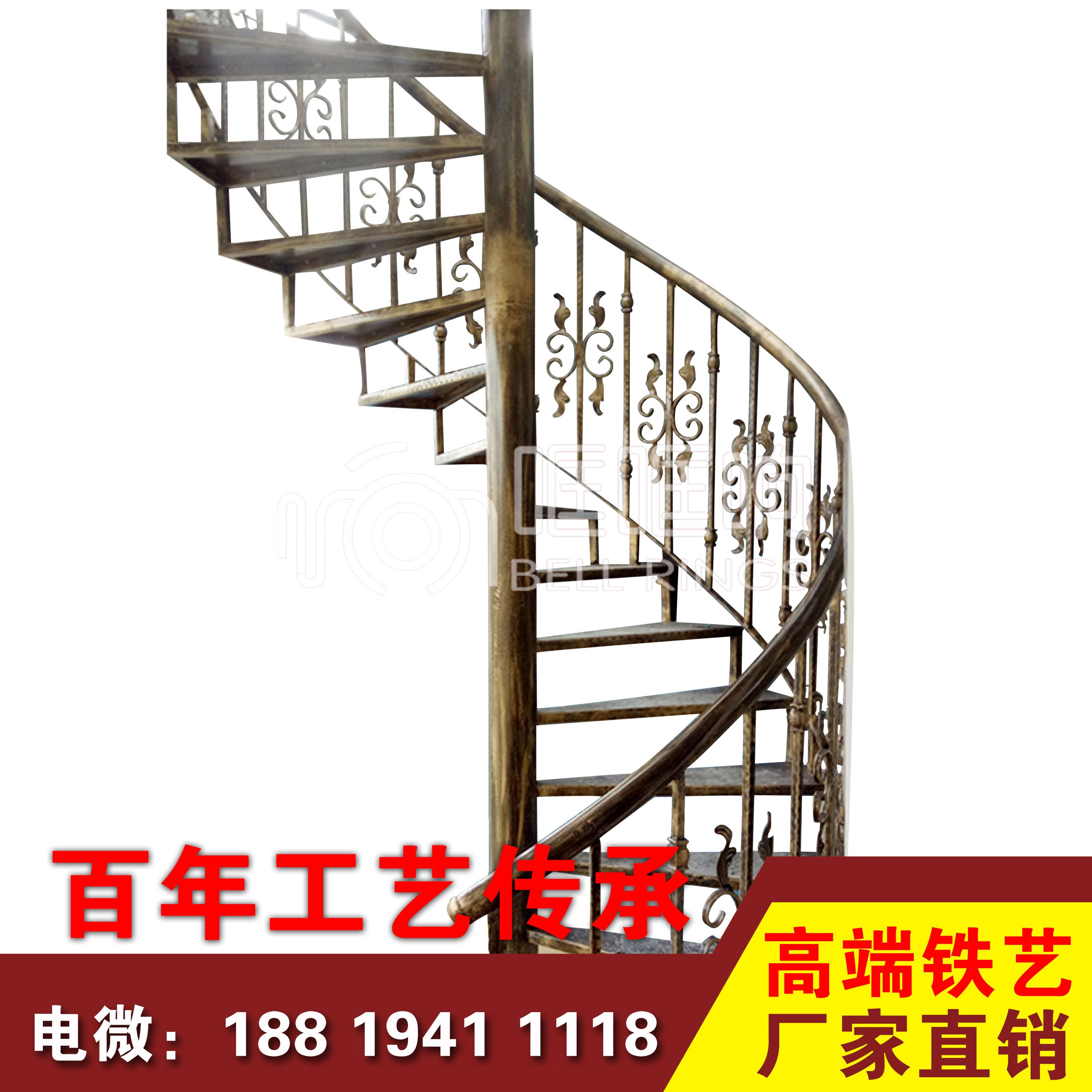 Лестницы Артикул 588639264620