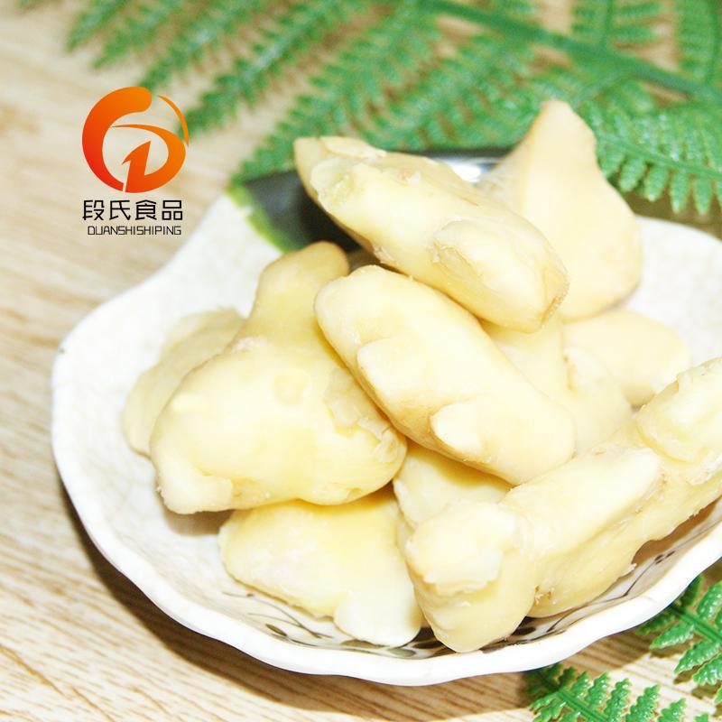 南县淘淘乐黄姜陀醋泡姜微咸嫩未染色很好吃200克