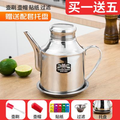 家用不锈钢小油壶调料壶厨房防漏酱醋装油瓶油罐餐厅调味瓶酱油醋