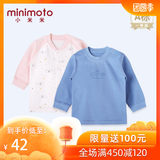 Xiaomi Mi Spring and Autumn Baby Tops Long Sleeve Baby Clothes Autumn Tops Men's Baby Girl Children's Tops