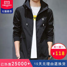 Playboy men's jacket spring 2019 new fashion leisure teenagers Korean version of self-cultivation and hat men's jacket