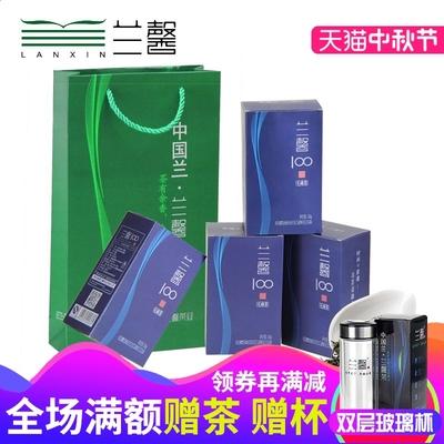 【2018新茶】四盒量贩兰馨贵州绿茶遵义湄潭毛峰500g盒装毛尖中秋