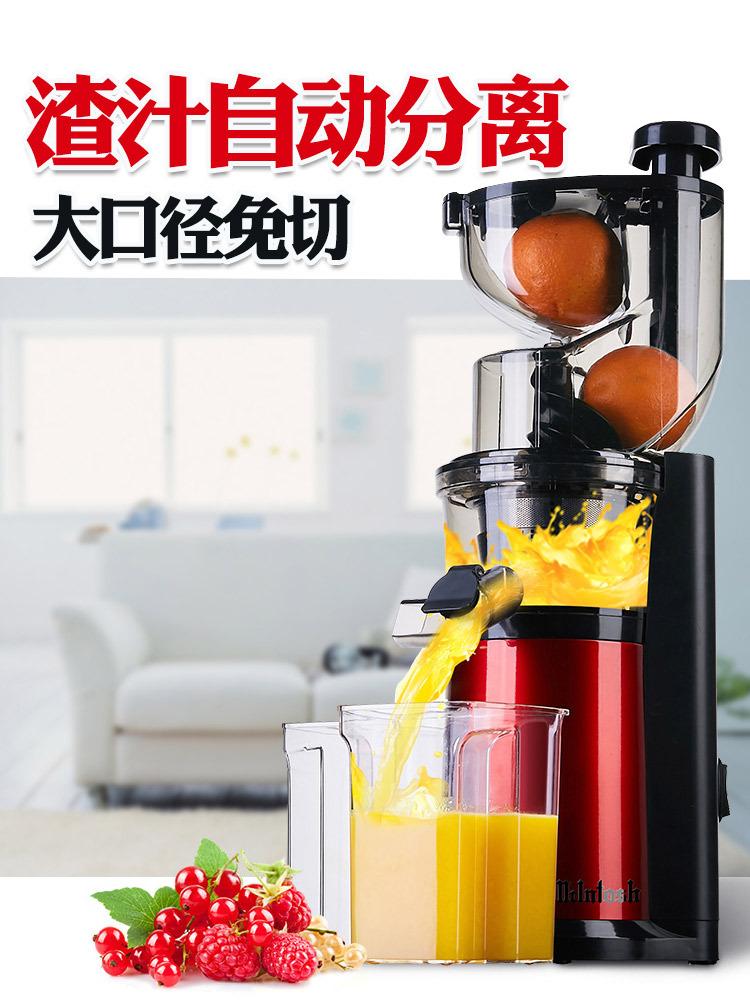 榨汁机家用渣汁分离大口径电动果汁全自动多功能炸汁机水果原汁机