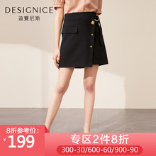Black Half-length Skirt Descennis New Style Fashion Short Skirt with Asymmetrical Design in Spring and Summer of 2019