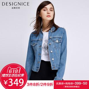 迪赛尼斯2018春装新款小立领纯棉牛仔夹克上衣时尚潮流短外套女潮