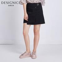 迪赛尼斯2018春夏季新款黑色棉麻A字裙修身显瘦拉链半身裙子女