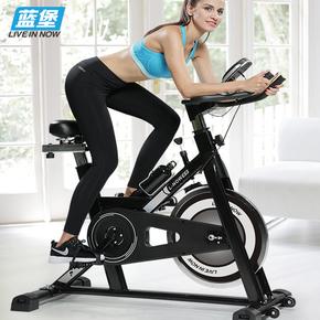 蓝堡动感单车家用静音室内健身车脚踏车健身器材运动自行车健身车