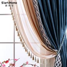 新易佳现代纯色中式蓝色拼接花边RY9美式客厅卧室定制窗帘纱成品