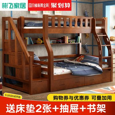 彬飞儿童床上下床全实木美式高低床双层床多功能成人子母床上下铺