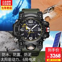 电波男表泥王1A31A1A1000GBGWGSHOCKG国内行货卡西欧手表
