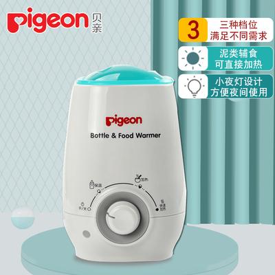 贝亲暖奶器/婴儿温奶器热奶器多功能恒温奶瓶保温暖奶宝