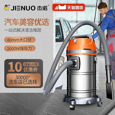 吸尘器强力工业