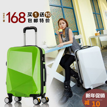 PC universal pulley suitcase with 20-inch diamond section suitcase, male and female 24-inch student suitcase, password box