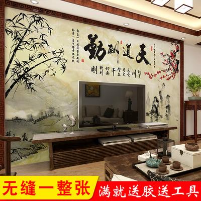 中国水墨画壁纸品牌巨惠