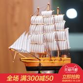 哥德堡号船模型地中海大号手工实木一帆风顺帆船摆件欧式装饰品