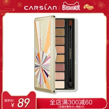 Card form LAN eight color eye shadow tray is not easy to makeup the earth color eye shadow matte naked south Korean makeup trill with quality goods