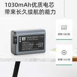 2 dual charge set display battery np-FW50 battery Sony micro-camera a72 a7r2 a7m2 a7s2 a6300 a6500 a6000 a6400 a5100 accessory A7