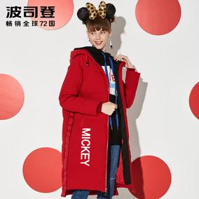 波司登羽绒服女中长款修身加厚迪士尼冬2017新款白色潮B70142170D