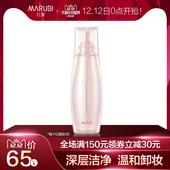 丸美纯色之恋柔肤卸妆水有效清洁温和卸妆液官网正品