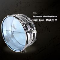 Jinbao JBS1052 14 inch senior snare drum professional military band drum band school band tube band