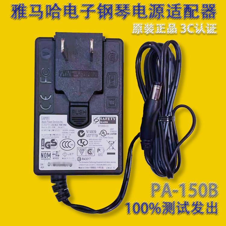 Блоки питания и зарядные устройства Артикул 583787791017