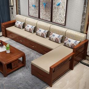 全实木储物沙发冬夏两用整装木制小户型中式客厅茶几电视柜组合套