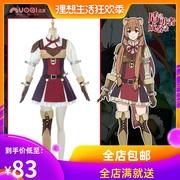诺琪 盾之勇者成名录 拉芙塔莉雅 cos服装 浣熊耳娘 cosplay服