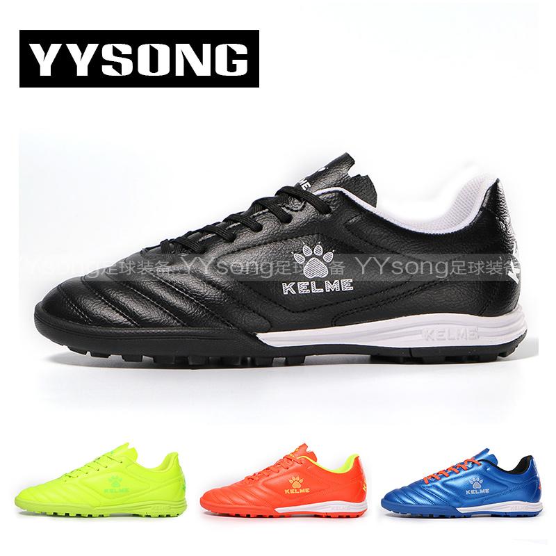 YYsong正品KELME卡尔美TF碎钉人草小学生男女儿童款足球鞋873701