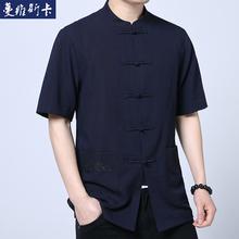 夏季男士薄款短袖唐装中国风复古刺绣汉服中式男装宽松大码中山装