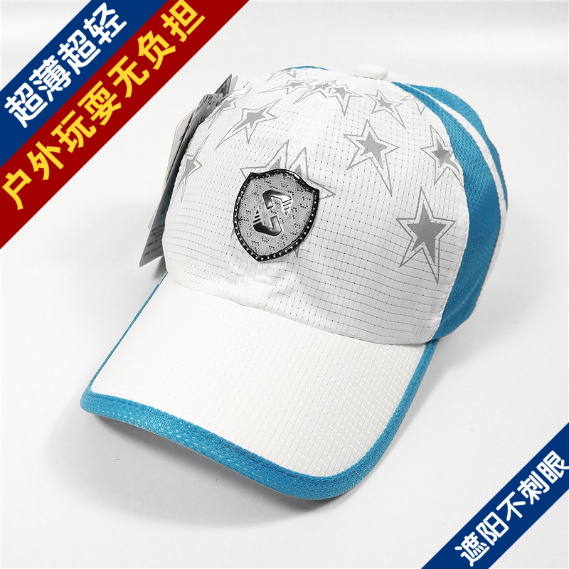 2-10岁春夏新款儿童棒球帽男童户外运动防晒帽学生速干鸭舌太阳帽
