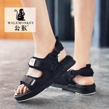 公猴运动凉鞋女夏韩版平底魔术贴沙滩鞋松糕平跟休闲学生百搭女鞋图片