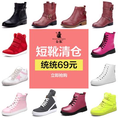 公猴清仓短靴女冬加绒马丁靴雪地靴保暖棉鞋英伦风中筒靴棉靴百搭