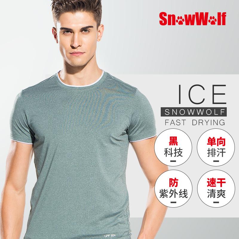 雪狼户外t恤男女夏季户外跑步运动圆领短袖透气宽松大码速干衣