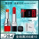 Dior/迪奥口红烈艳蓝金唇膏999哑光888/520740专柜正品官方旗舰店