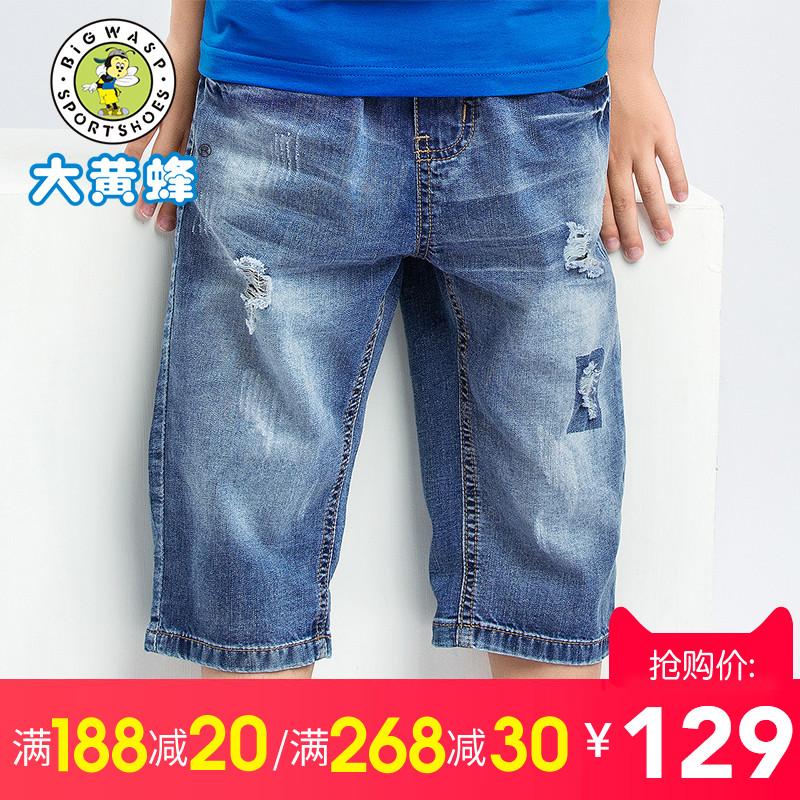 个性儿童短裤
