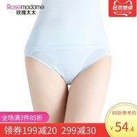 玫瑰太太弹力舒适孕妇束腹提臀内裤美体束身裤产后性感三角裤