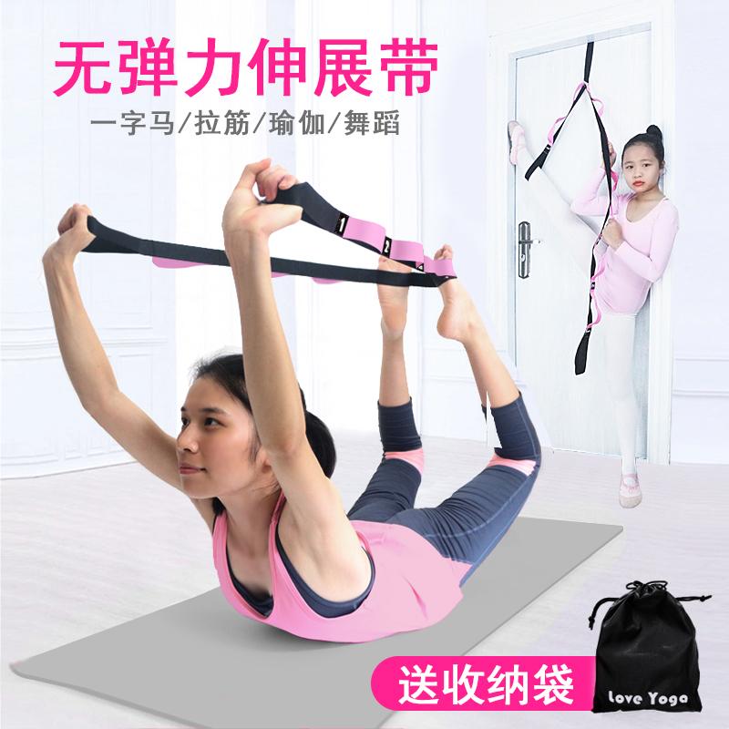 Товары для йоги Артикул 550843714475
