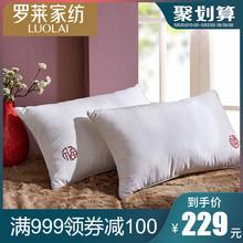 罗莱家纺床上用品枕芯枕头双人情侣枕芯一对福禄寿喜同心对枕