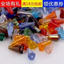 DIY耳环材料彩色水晶玻璃耳饰辅料项链手链直孔宝塔珠8*15mm10颗