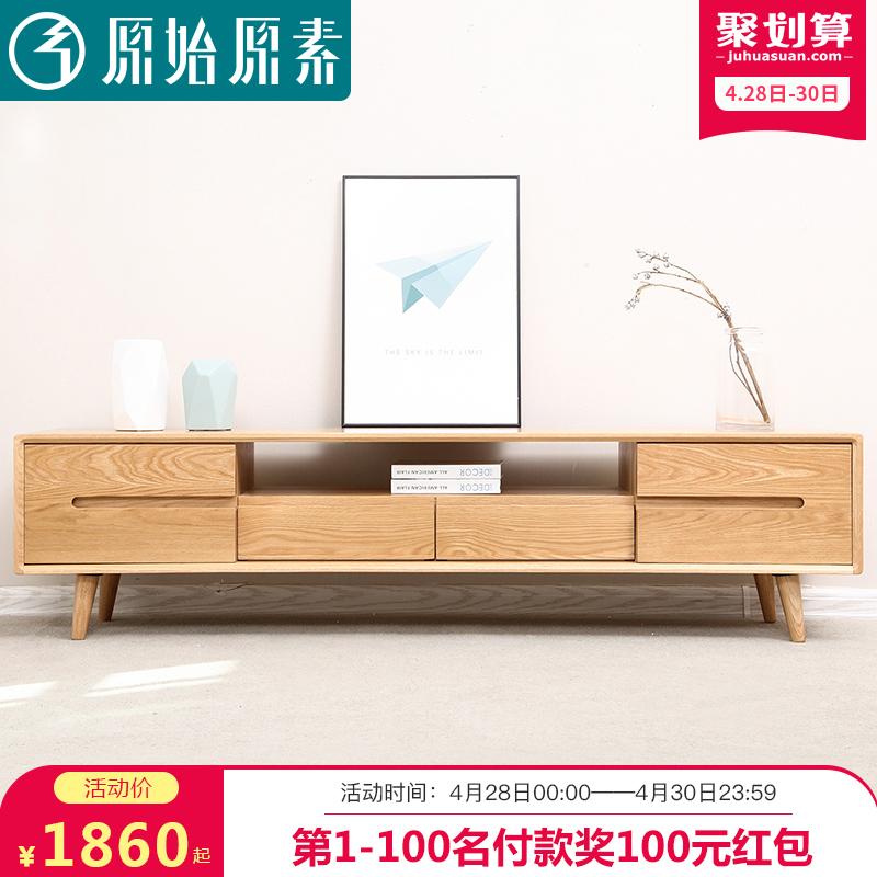 橡木电视柜纯实木
