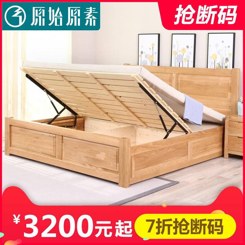实木家具清仓