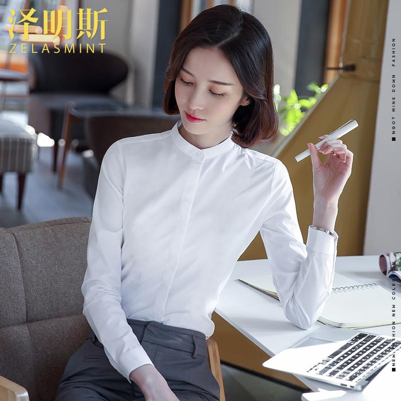 春款白色衬衫