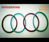 High quality fluorine rubber O-ring 48/49/50/51/52/53/54/55/56/57/58*5 wire diameter