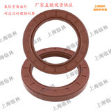 Fluorine rubber high temperature skeleton oil seal TC15*30*10 16*30*7/10 17*28/30*7/10 18*30*7