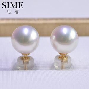 思漫珠宝 Akoya日本海水小灯泡珍珠耳钉耳环18K金正圆强光