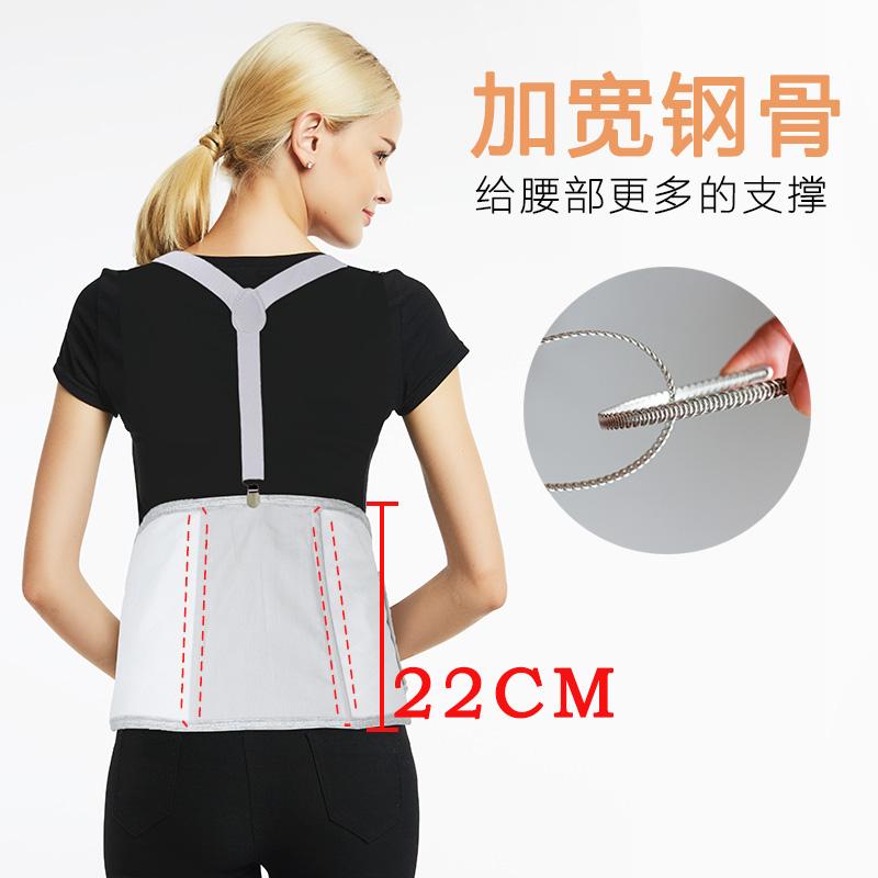 分段托腹带孕妇用品产前透气肩挎式拖腹护腰带保胎带怀孕期子宫托