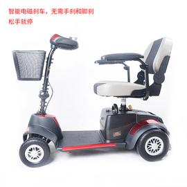 美利驰S247老年代步车四轮残疾人助力车迷你折叠电瓶车老人电动车图片